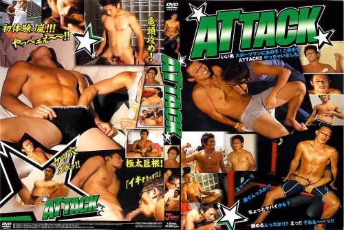 Attack Gay Asian