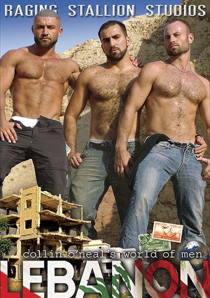 Collin O`Neals World of Men Lebanon