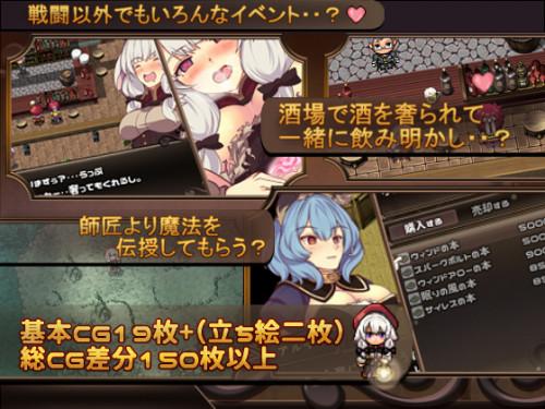 Melia and the Devil's Island Hentai games