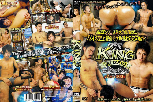 Ikuze Vol.10 - Teens, Asian Sex, HD