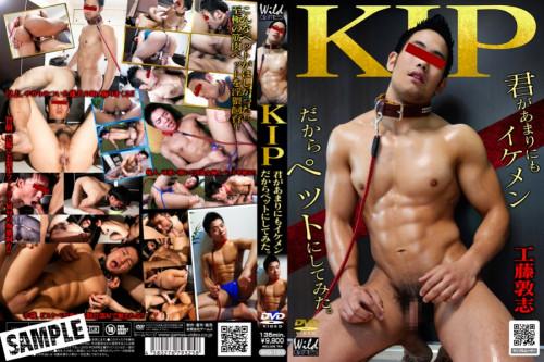 KIP Asian Gays