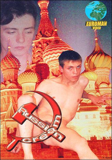 Russian Cream Gay Retro