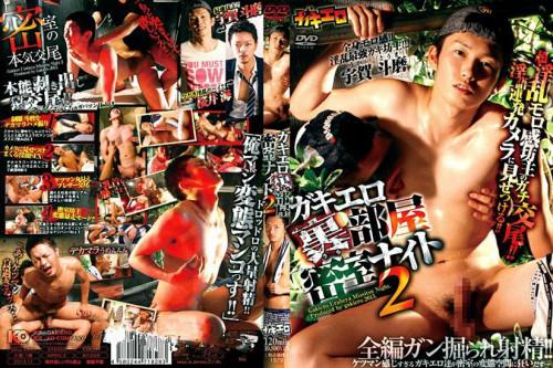 Naughty Erotic Closed Room Night vol.2