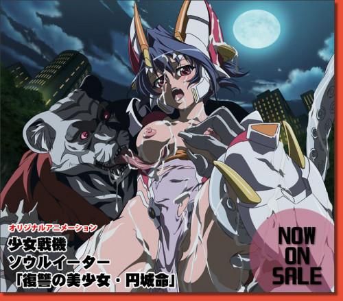 Shoujo Senki Soul Eater - Extreme HD Video