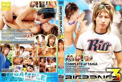 Bigbang Taiga Asian Gays