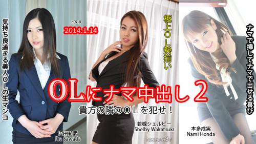 Tokyo-Hot Movie n0919 Cum Inside Part 2