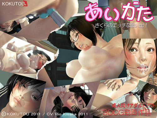 Aikata Super HD-Quality 3D 2013 3D Porno