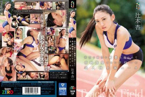 An Tsujimoto Censored Asian