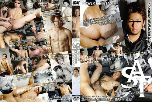 Power Grip vol.146 - Sexual Athlete Typhoon Asian Gays