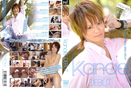 Kanae Debut Gay Asian