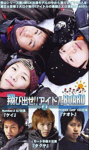 Coat - Lets Go!! Idol Board 2