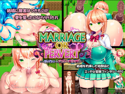 Marriage Or Pervert
