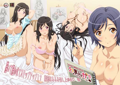 Ero Manga! H mo Manga mo Step-up ep.01