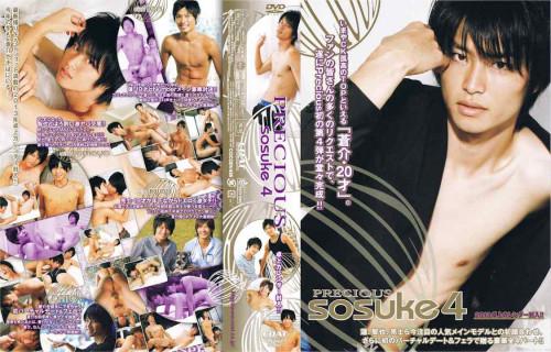 Precious Sosuke vol.4 Gay Asian