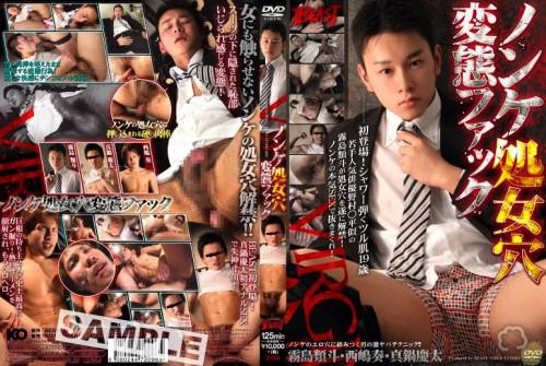 ノンケ処女穴変態ファック Asian Gays