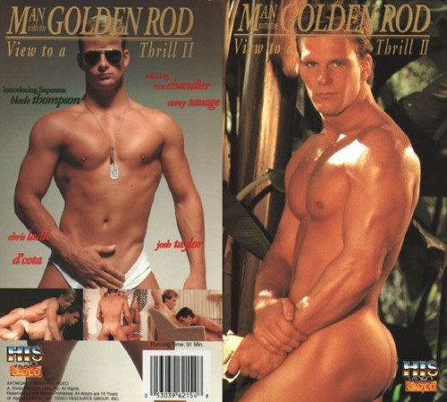 Man With The Golden Rod (1991) - Blade Thompson, Rex Chandler