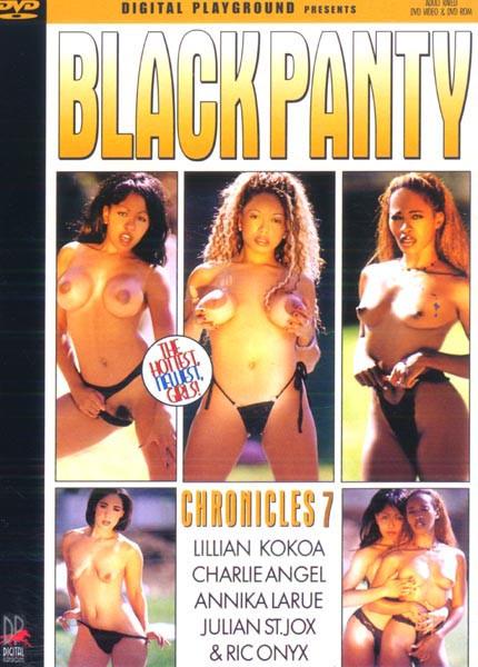 Black Panty Chronicles 07