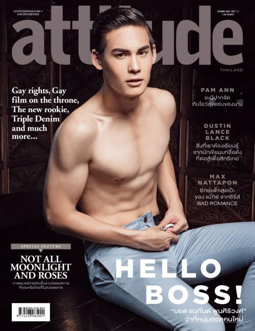 Attitude February 2017 Gay Pics