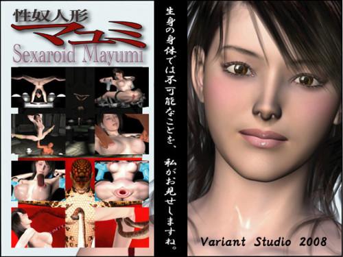 Sex Slave Puppet Mayumi - 2015