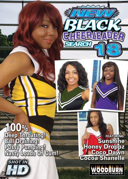 New Black Cheerleader Search 18 (2016) Ebony