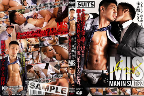 Man In Suits - Part 2 Asian Gays