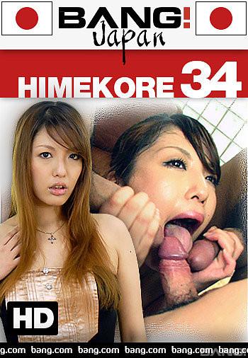 Nanami - Himekore part 34