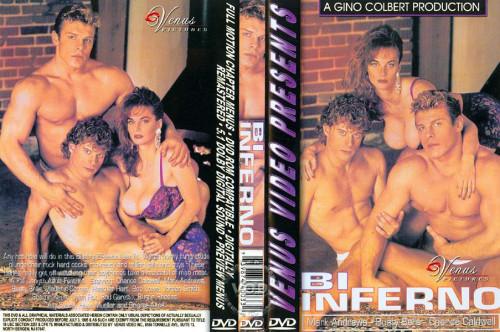 Bi Inferno (1995) VOD