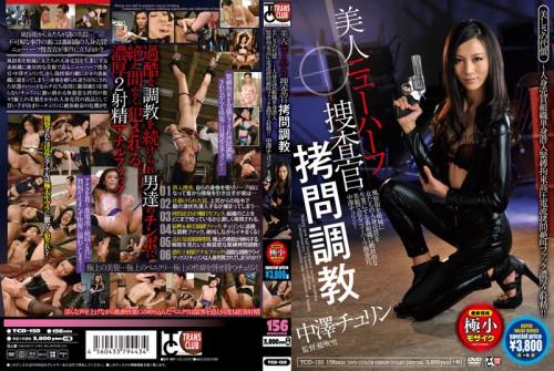Cost-trafficking Organization Single Infiltrate Angel Lady-man