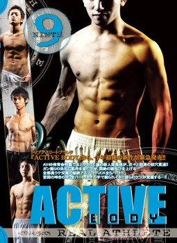 Active Body vol.9 Asian Gays