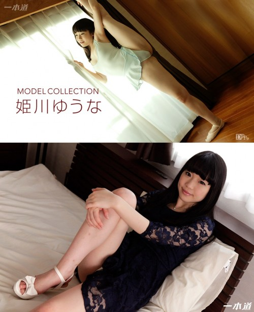 Ballet Samples Charming Girl With Cute Eyes (1080)