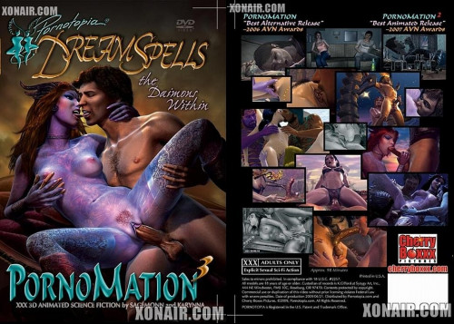 PornoMation 3. Dream Spells