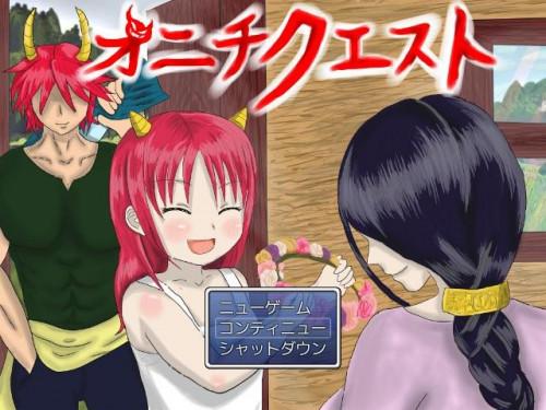 Onichi Quest - Super Rpg Game