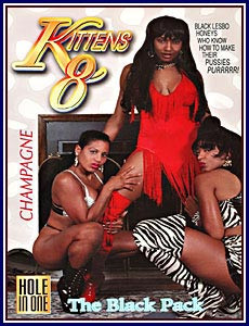 Kittens 08
