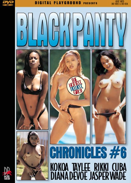 Black Panty Chronicles 06