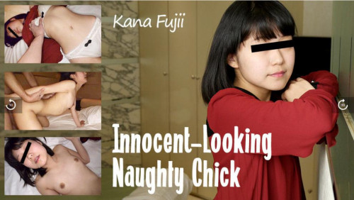 Innocent-Looking Wicked Playgirl