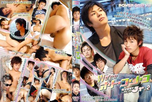Super Jr.2 We're オ・ト・コ・ノ・コ Asian Gays