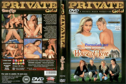 Private Gold 40 : House of love