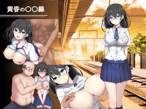 Dusk Railway Hentai games
