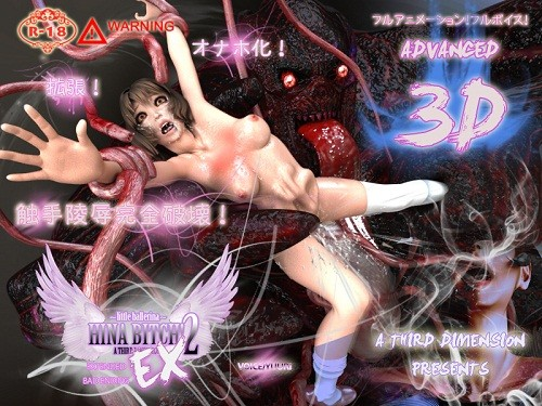 Nina - 3d HD Video 3D Porno