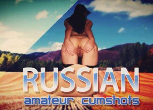 Russian Amateur Cumshots 2016 - Part 4 Russian Sex