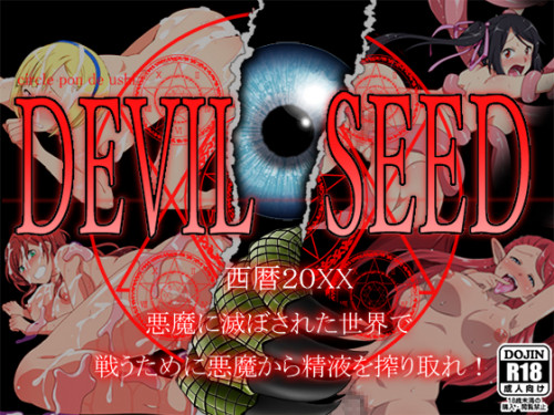 Devil Seed Hentai Games