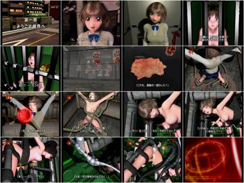 Yonimo Kimyou de Ero na Monogatari 3D Porno