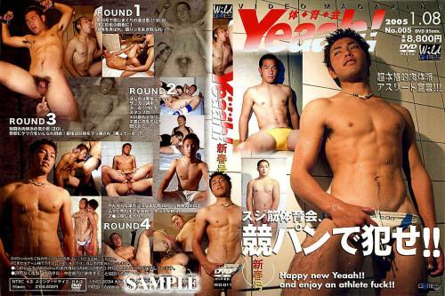 Athletes Magazine Yeaah! № 005 - Asian Gay, Hardcore, Extreme, HD