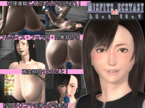Misfits - Anal Cunt 3D Porn