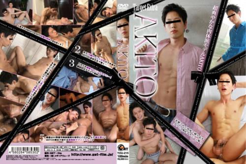 Target Extra - Akito Asian Gays