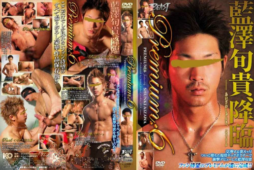 Premium vol.6 - Shunki Aizawa Asian Gays