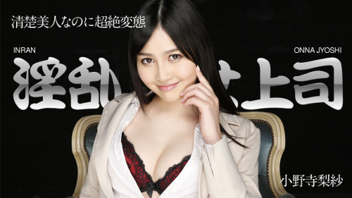 Slut Boss - Pretty But Lewd - FullHD 1080p Uncensored asian