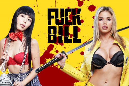 Fuck Bill 3D stereo Porn