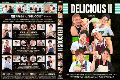 Delicious vol.2 Asian Gays