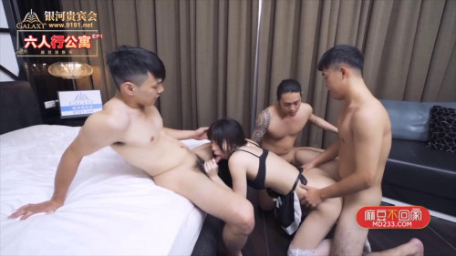 CNY Cooking Competition Foursome Fuck (MD100)